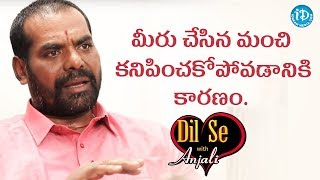Lakshmi Narasimha Reveals Reasons Behind Negative Publicity ||  || Dil Se With Anjali - IDREAMMOVIES