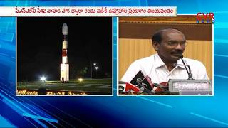 PSLV-C42 Successfully Places Two Foreign Satellites In Orbit | CVR NEWS - CVRNEWSOFFICIAL