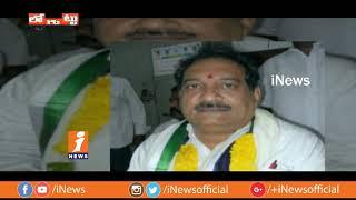 YSRCP Slinets On Narsampet Lok Sabha Contest Seat?   Loguttu   iNews - INEWS