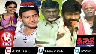 Nene Coolie Number 1 - Rajashekar Is With Full Clarity - Teenmaar News 18th April 2014 - V6NEWSTELUGU