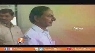 KCR To Meets With TRS MLA Candidates Over To Gives B Form And To Announce Remaining Seats | iNews - INEWS