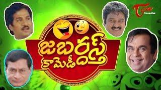 Jabardasth Comedy Scenes 39 | Hilarious Telugu Comedy Scenes Back to Back - NAVVULATV