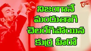 Nani Drunk Alcohol For Natural Output #FilmGossips - TELUGUONE