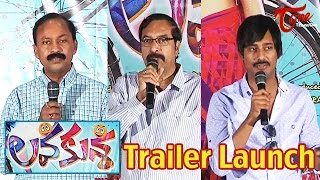 Lava Kusa Movie Trailer Launch   Varun Sandesh   Richa Panai - TELUGUONE