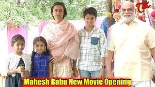 Mahesh Babu New Movie Opening | Namrata Shirodkar, Gautham, K Raghavendra Rao - TELUGUONE