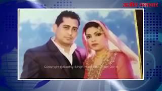 video : नव विवाहिता ने फंदा लगाकर की आत्महत्या
