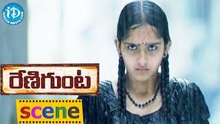 Renigunta Movie Scenes - Johnny And Sanusha First Meet || Sanjana Singh - IDREAMMOVIES