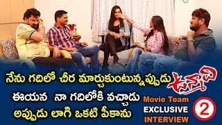 Unmadi Telugu Movie Team Exclusive Interview | #2 | Inka Cheppu With Kevvu Kavya | TVNXT Hotshot - MUSTHMASALA