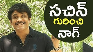 Nagarjuna Shares His Funny Moments With Sachin | He Is My Inspiration | TFPC - TFPC