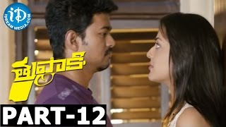 Tupaki Full Movie Part 12 || Vijay, Kajal Agarwal || A.R. Murugadoss || Harris Jayaraj - IDREAMMOVIES