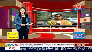 TRS appears to be on winning track in Telangana | CVR News - CVRNEWSOFFICIAL