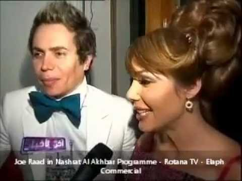 Joe Raad in Nashrat Al Akhbar Programme - Rotana TV - Elaph -جو رعد.wmv