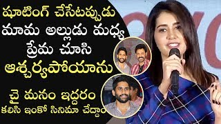 Raashi Khanna Speech @ Venky Mama Press Meet | Telugu Film News | Cinema News In Telugu - TFPC