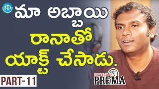 Music Director Anup Rubens Exclusive Interview Part #11 | Dialogue With Prema | Celebration Of Life - IDREAMMOVIES