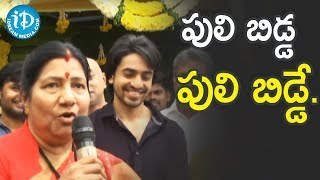 Nannapaneni Rajakumari Speech @ Galla Jayadev's Son Ashok Galla Debut Movie Launch | iDream Movies - IDREAMMOVIES