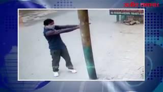 video : नकाबपोश ने प्रॉपर्टी डीलर के सिर में मारी गोली, घटना सीसीटीवी में कैद
