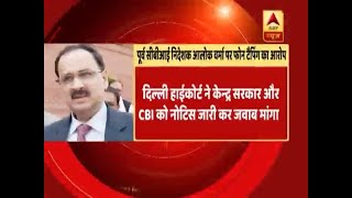 Delhi HC tells Centre, CBI to file response on plea to probe phone tapping | Panchnama - ABPNEWSTV