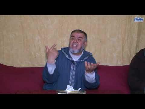الشيخ عبد الله نهاري تعليق حول حرمة مشاهدة المسلسل التركي قيامة ارطغل