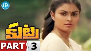 Kutra Full Movie Part 3 || Arjun, Purnima, Jayanthi || K S R Das || Satyam - IDREAMMOVIES