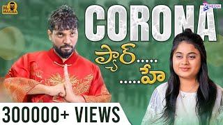 CORONA Pyar Hai | #Coronavirus | Prasad Behara | Jaanu Narayana | Mr Macha - YOUTUBE