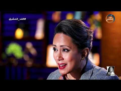 الوجه الآخر   قرارات هادي الأخيرة وانعكاساتها على اتفاق الرياض.. الحلقة الكاملة (22 يناير)
