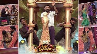 Utthama Purushulu - Diwali Special Event Promo - Sudigali Sudheer, Chalaki Chanti, Chammak Chandra - MALLEMALATV