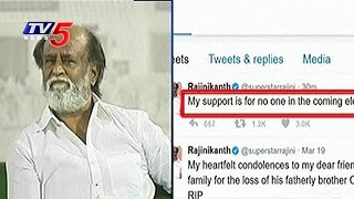 My support is for no one : Rajnikanth on R K Nagar Bypoll | TV5 News - TV5NEWSCHANNEL