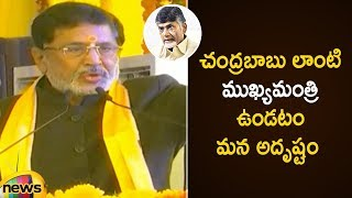 Murali Mohan Speech at Janmabhoomi Maa Vooru Program in Nidadavolu | AP Political News | Mango News - MANGONEWS
