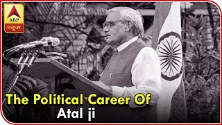 Pradhanmantri: Ups and downs in the  political career of Atal Bihari Vajpayee - ABPNEWSTV