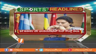 Top Sports Headlines From Today | iNews - INEWS