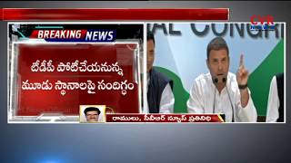 Congress Screening Committee Meeting with Rahul Gandhi | Updates | CVR Bews - CVRNEWSOFFICIAL
