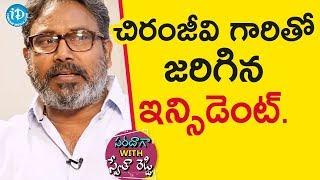 Fight Master Vijay About Chiranjeevi Garu | Saradaga With Swetha Reddy - IDREAMMOVIES