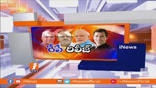 Special Debate On Karnataka Assembly Election Counting Results | Part-2 | iNews - INEWS