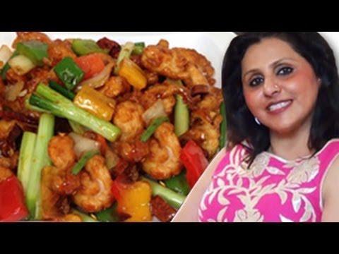 Chilli Chicken Recipe (Indo-Chinese)