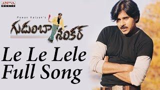 Le Le Lele Full Song ll Gudumba Shankar ll Pawan Kalyan, Meera Jasmine - ADITYAMUSIC