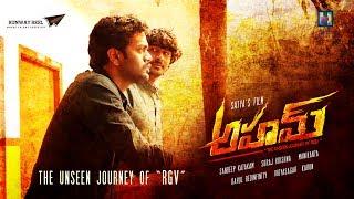 AHAM - The unseen journey of RGV || Telugu Shortfilm 2017 || A film by Satya - YOUTUBE