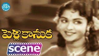 Pelli Kanuka Movie Scenes - ANR Meets Krishna Kumari After A Long Time || Saroja Devi - IDREAMMOVIES