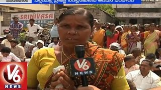 Inland area people are awaiting for compensations under Yellampally project - Adilabad - V6NEWSTELUGU