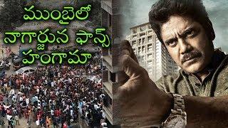 Nagarjuna's Officer Movie Shooting In Mumbai | Fans Crazy At Nagarjuna Movie Shooting - RAJSHRITELUGU