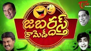 Jabardasth Telugu Comedy | Back to Back Telugu Comedy Scenes | 38 - TELUGUONE