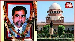जज लोया मामले के ज़रिये निजी एजेंडा चलाया गया - Supreme Court | खबरदार - AAJTAKTV