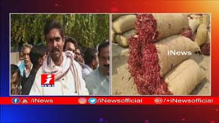 Mirchi Farmers Protest at Warangal Mirchi Market | Demand For Support Price | iNews - INEWS