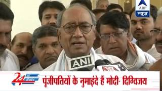 Congress backs Joshi's remarks on 'Modi wave' - ABPNEWSTV