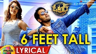6 Feet Tall Song Full Lyrical | Voter Movie Songs | Manchu Vishnu | Surabhi | Thaman | John Sudheer - MANGOMUSIC