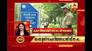 Jan Man: Office of Profit Case: Matter sub judice in Delhi HC, says AAP MLA - ABPNEWSTV