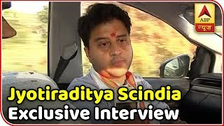 Scindia Talks About Who Will Be MP CM If Congress Wins   ABP News - ABPNEWSTV