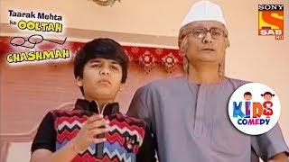 Tapu Refuses For The Trip | Tapu Sena Special | Taarak Mehta Ka Ooltah Chashmah - SABTV