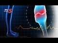 Arthritis | Treatments For All Types Of Arthritis Problems | Homeo Care International | TV5 News