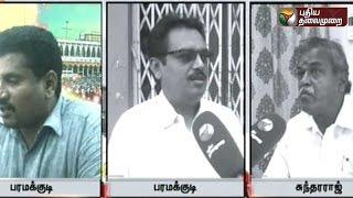 """Ungal Thoguthi Ungal Pradhinithi 23-09-2015 """"Paramakudi"""" – Puthiya Thalaimurai TV Show"""