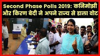 Second Phase Elections 2019; Kiran Bedi vote in Puducherry & DMK leader Kanimozhi votes in Chennai - ITVNEWSINDIA